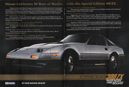 xenonzcar com the 1984 300zx 50th anniversary edition rh xenonzcar com Nissan Sentra Nissan 370Z