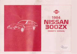 1987 nissan 300zx service manual