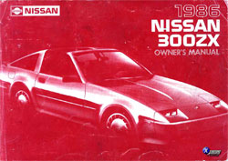 300 zx manual